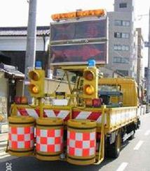 LED情報システム搭載油圧式標識車(4t)
