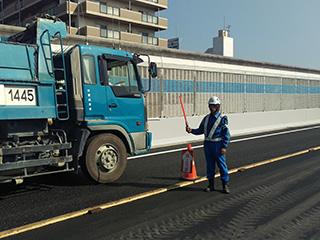 高速道路規制業務