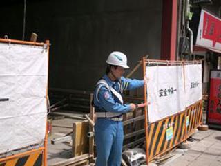 建築現場等常駐警備